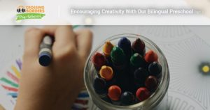 ENCOURAGING CREATIVITY WITH OUR BILINGUAL PRESCHOOL PART 1